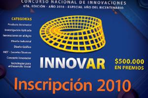 Concurso innovar 2010